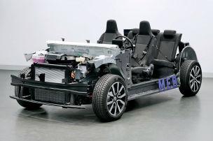 Kommt der E-Fiesta aus K�ln?