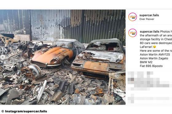 Feuer zerstört 80 Supersportwagen und verursacht 100 Millionen Euro Schaden