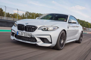 BMW M2 Competition (2021): Leasing