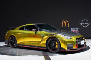 Nissan baut einen McDonald's-GT-R