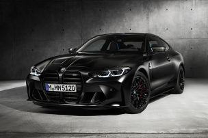 BMW M4 Competition f�r 665 Euro leasen