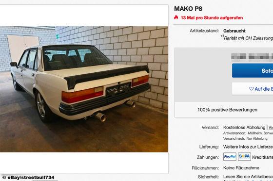 eBay MAKO P8