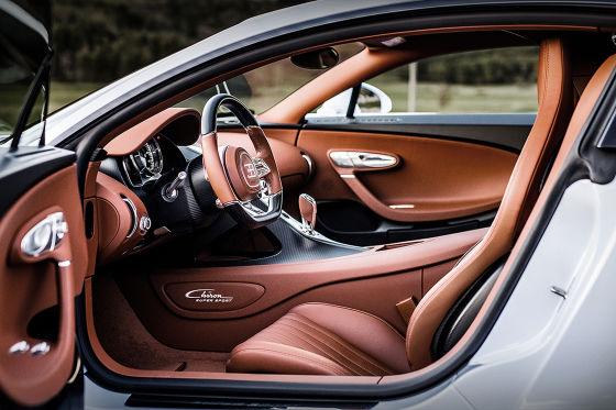 Bugatti Chiron Super Sport !! SPERRFRIST 08 Juni 2021 10 Uhr !!