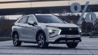 Mitsubishi Eclipse Cross (2021): Rabatt