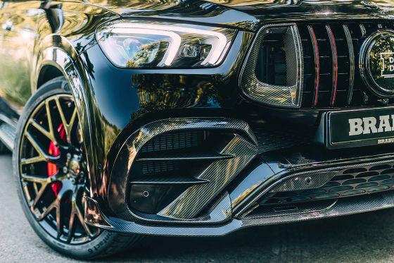 BRABUS 800 SUV Coupé - Mercedes GLE 63 Coupé