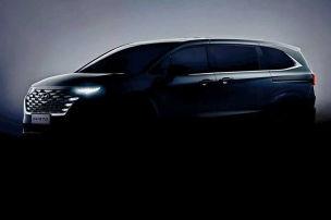Hyundai Custo (2022)