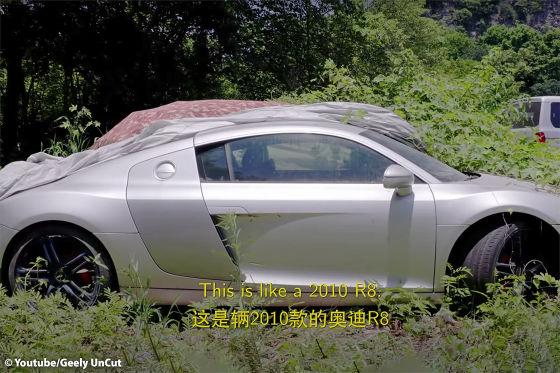 Autofriedhof China