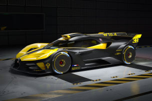Bugatti baut das ultimative Tracktool