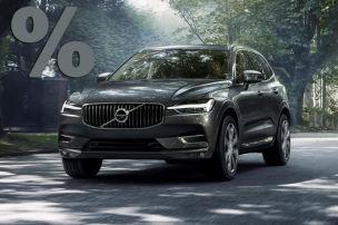 Volvo XC60 (2021): Preis