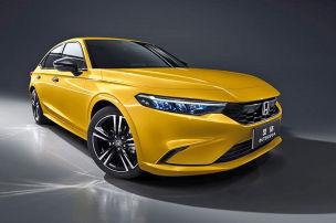 Honda Integra (2022)