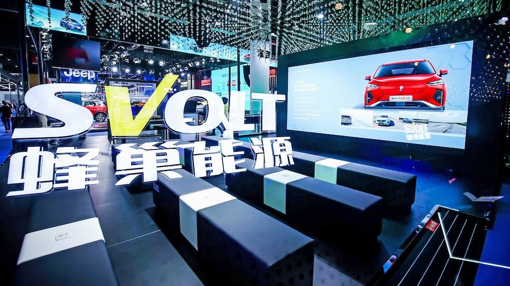 Ora Cherry Cat auf der Chengdu Motor Show