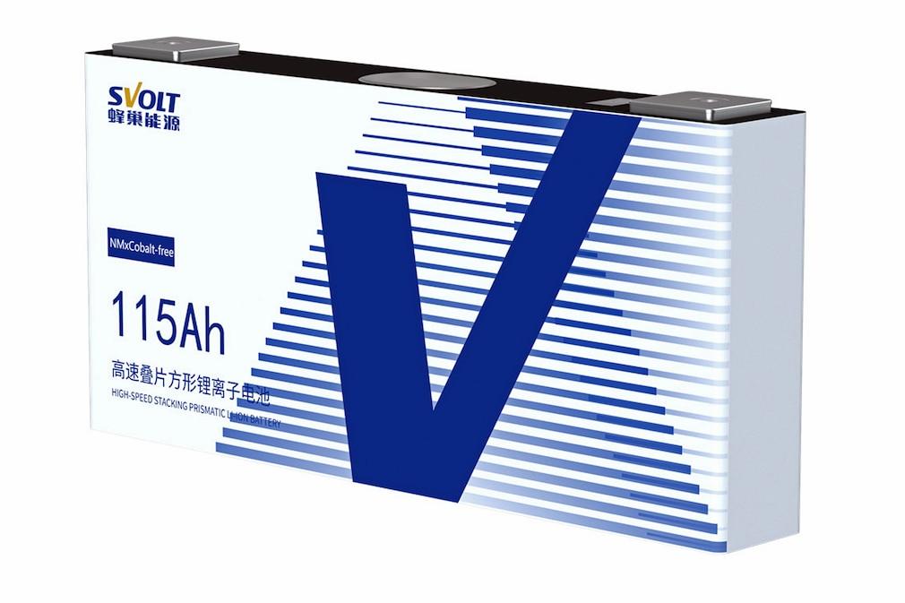Kobaltfreie NMX-Batterie von SVolt