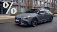 Hyundai i30 Fastback N Performance (2021)