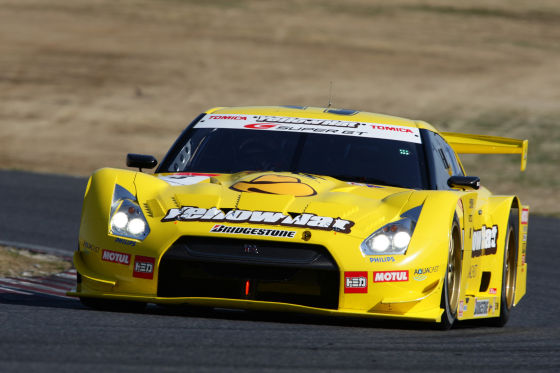 Nissan GT-R, Yellow Hat YMS Tomica