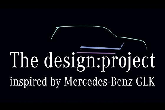 """Das Logo für den Wettbewerb """"The Design:Project"""""""