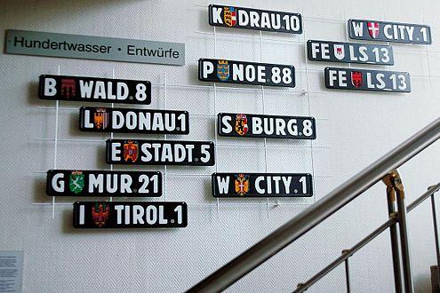 Schilderdesign vom berühmten Künstler Friedensreich Hundertwasser.