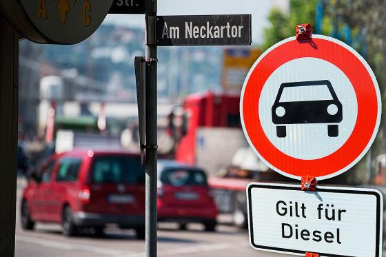 Emissionsarm: Diese Autos sind sauber