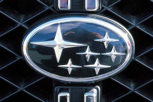 Die Marke mit den zufriedensten Kunden: Subaru mit der Note 1,19.