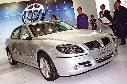 Bayern, aufgepasst: Die BMW-Kopie von Brilliance kommt 2007 auch zu uns.