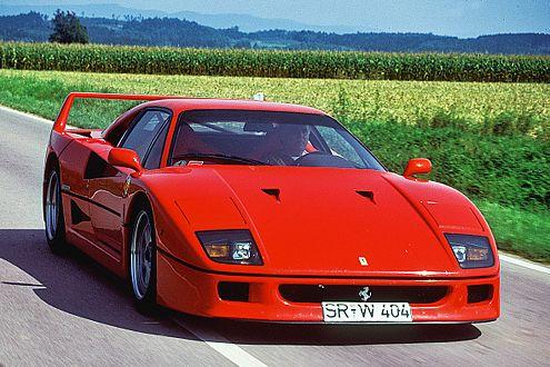 Ferrari F40: selbstgemachtes Geschenk zum 40. Geburtstag.
