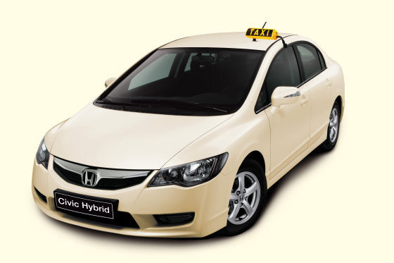 Honda Civic Hybrid Taxi