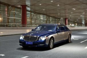 Maybach-Facelift in Peking