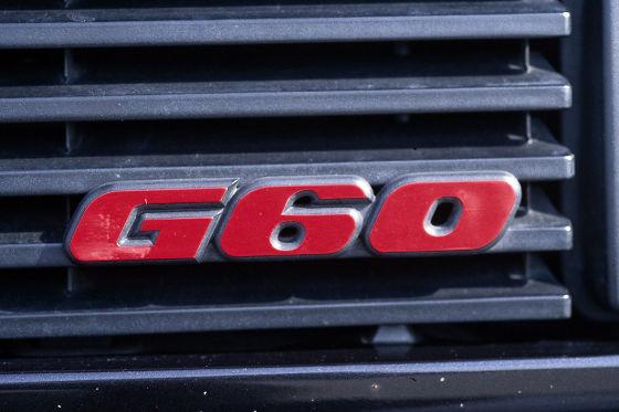 Nur ein kleiner, roter Schriftzug. Aber der macht den Unterschied, signalisiert die G-Lader-Power.