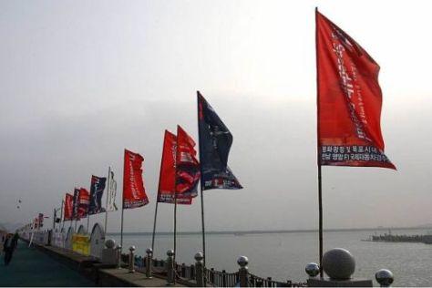 Bedeckt, aber trocken: So könnte das Wetter in Yeongam bleiben