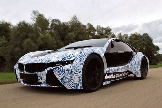 BMW Vision Efficient Danymics