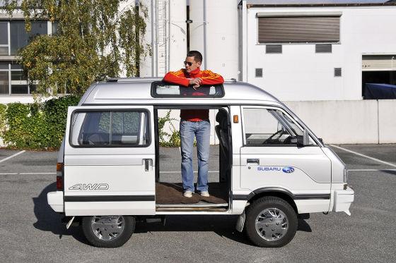 Subaru Libero 1200