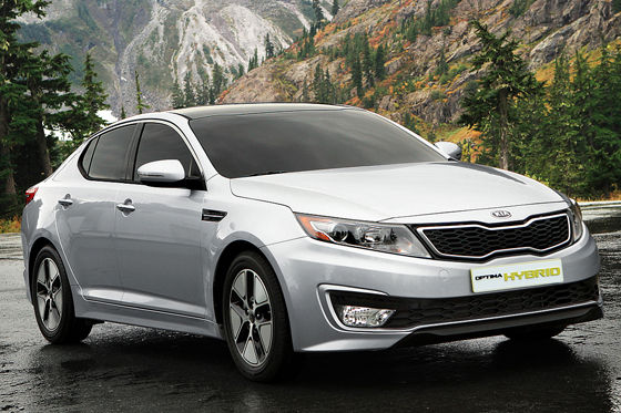 Video: Kia Optima Hybrid