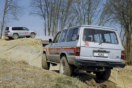 Toyota Land Cruiser HJ61 (1986)