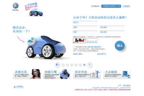 VW-Internetplattform in China