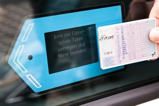VW Golf BlueMotion für Carsharing-Projekt Qiucar