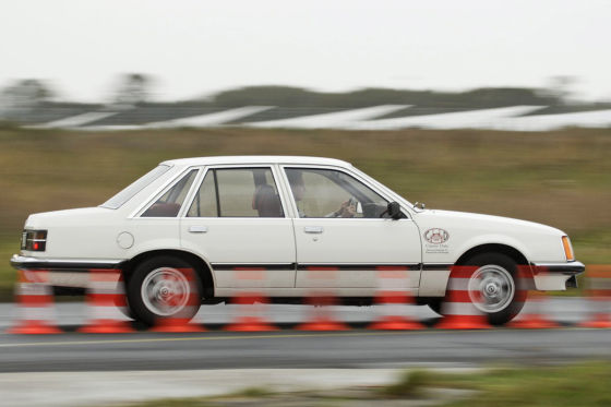 Opel Senator 2.8 S