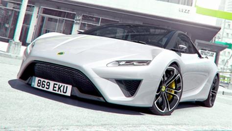 Lotus Elise S4