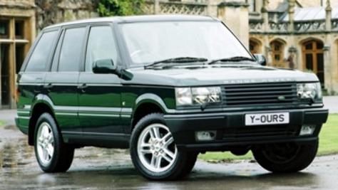 Range Rover MK II