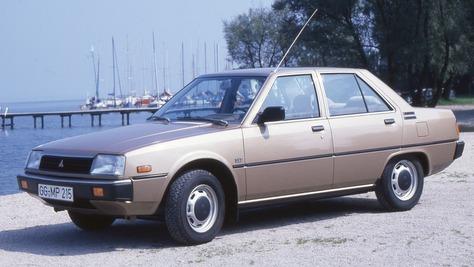 Mitsubishi Tredia Mitsubishi Tredia