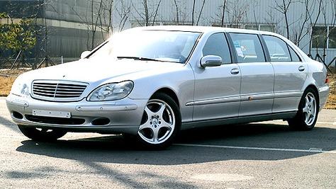 Mercedes-Maybach Pullman W 220