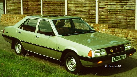 Mitsubishi Galant A160