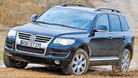 VW I (7L)