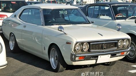 Nissan C130