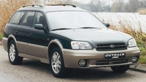 Subaru II